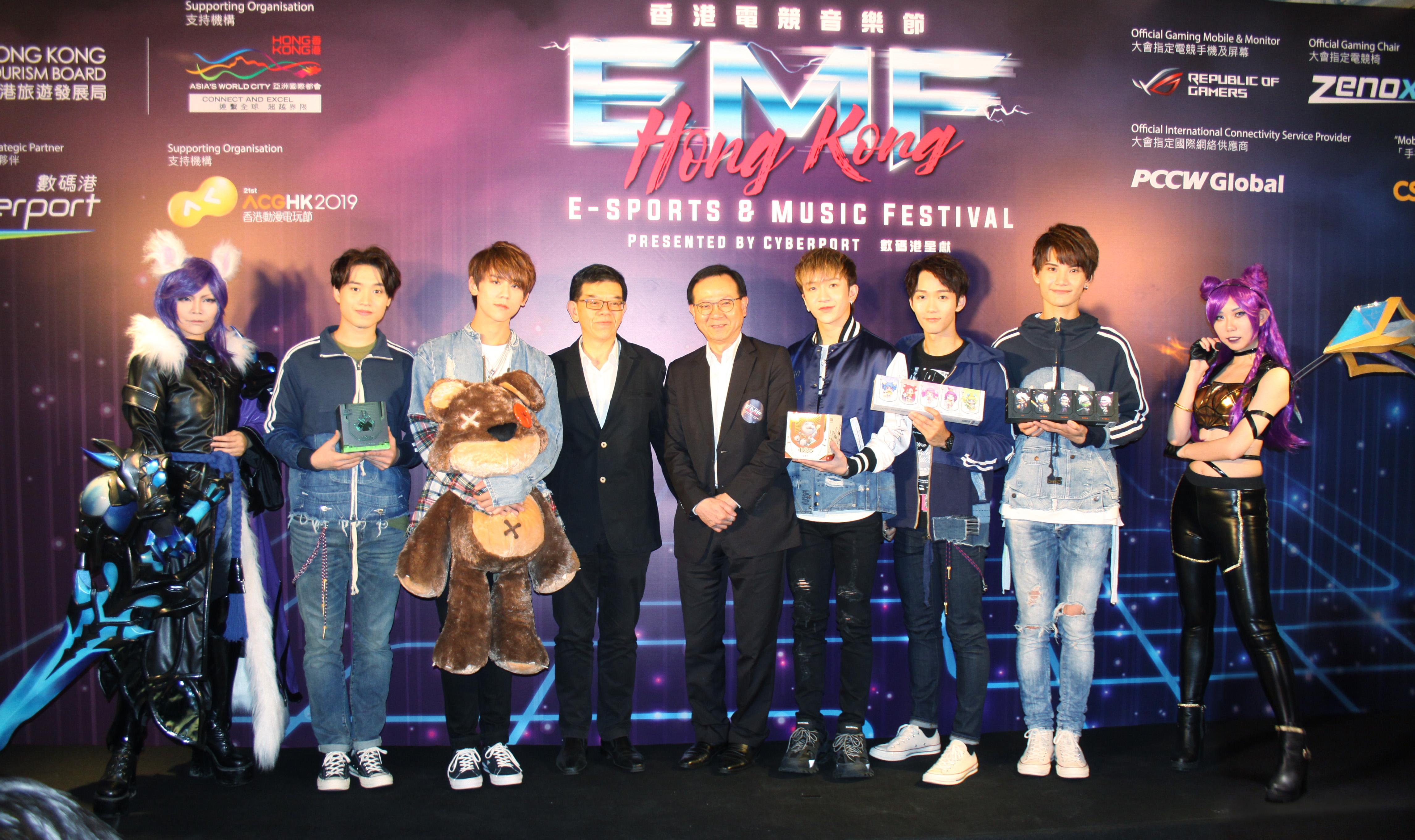 第三屆《香港電競音樂節》節目巡禮 不容錯過