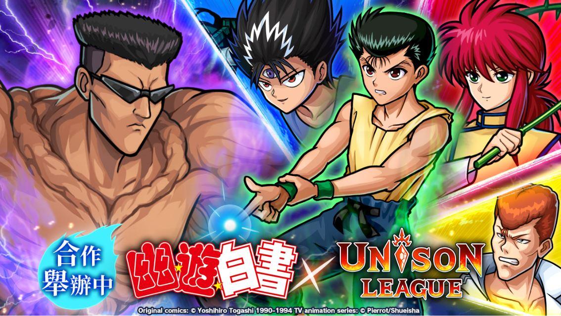 《UNISON LEAGUE》 X 《幽☆遊☆白書》  挑戰具有壓倒性力量的100%戶愚呂