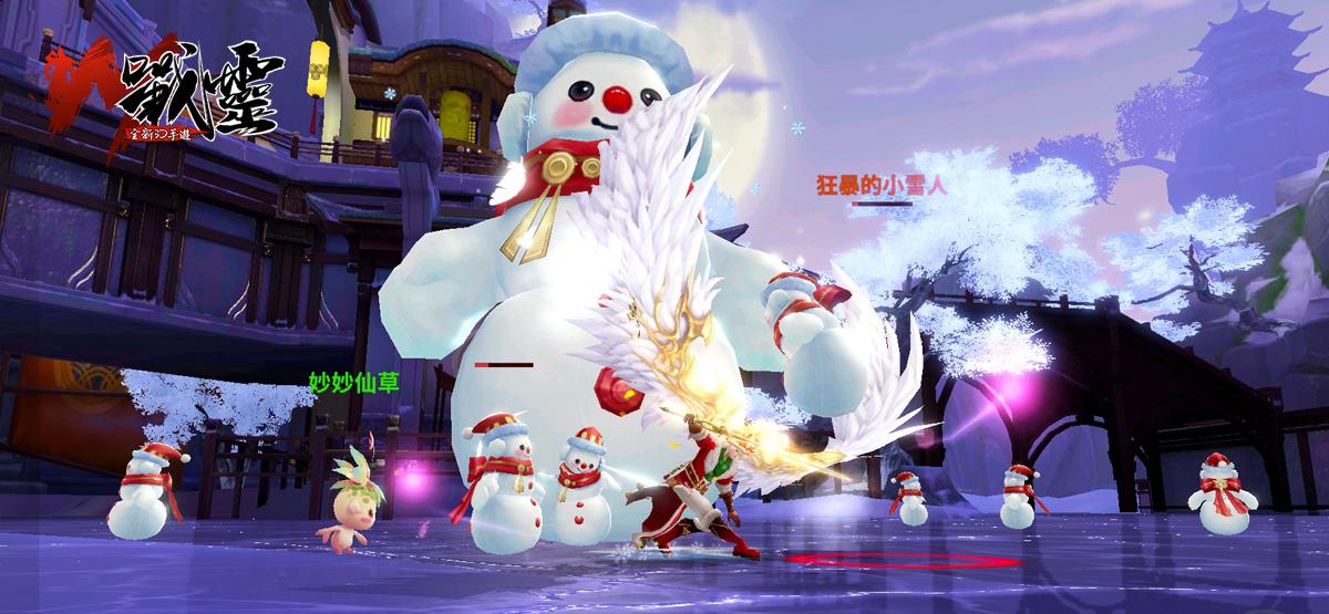 MMORPG手機遊戲《戰靈M》推出🎄聖誕🎄改版更新活動