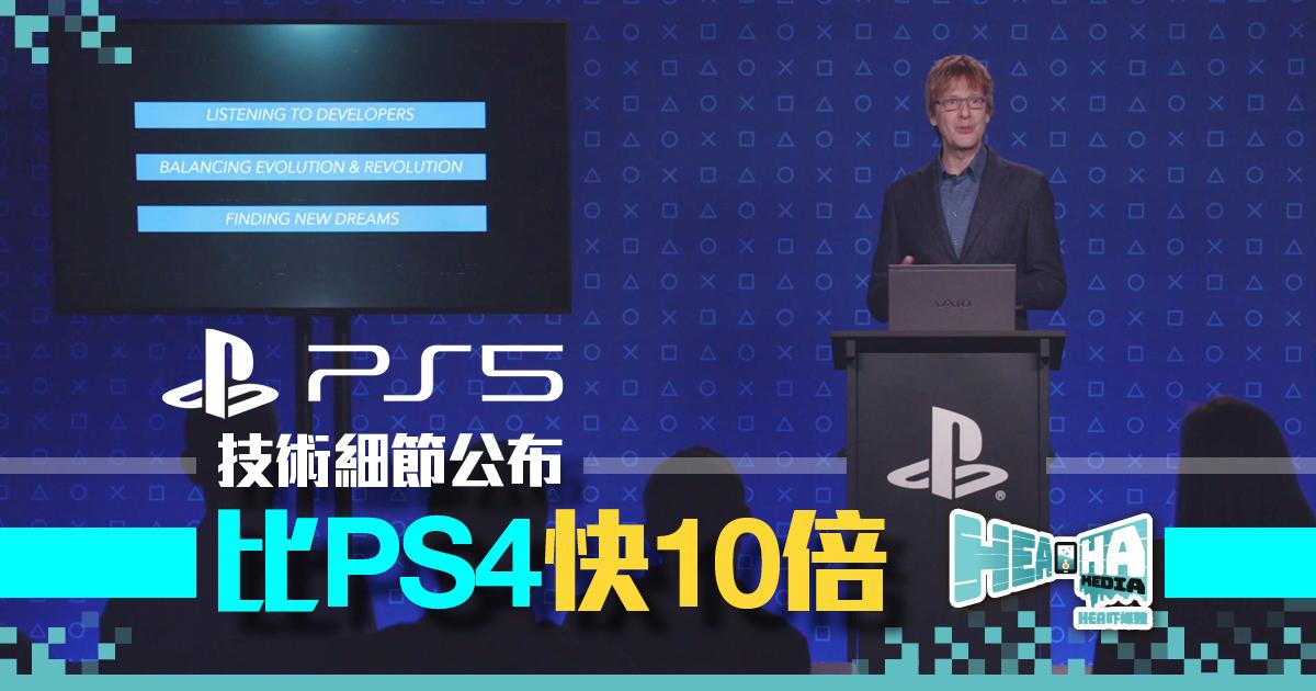 【讓中國感染世界】GDC開發者大會取消   PS5技術細節改網上發布