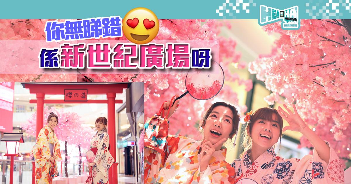 新世紀廣場還原日本櫻花景 「MOKO春の花見」及首間「迪士尼櫻花季期間限定店」開催