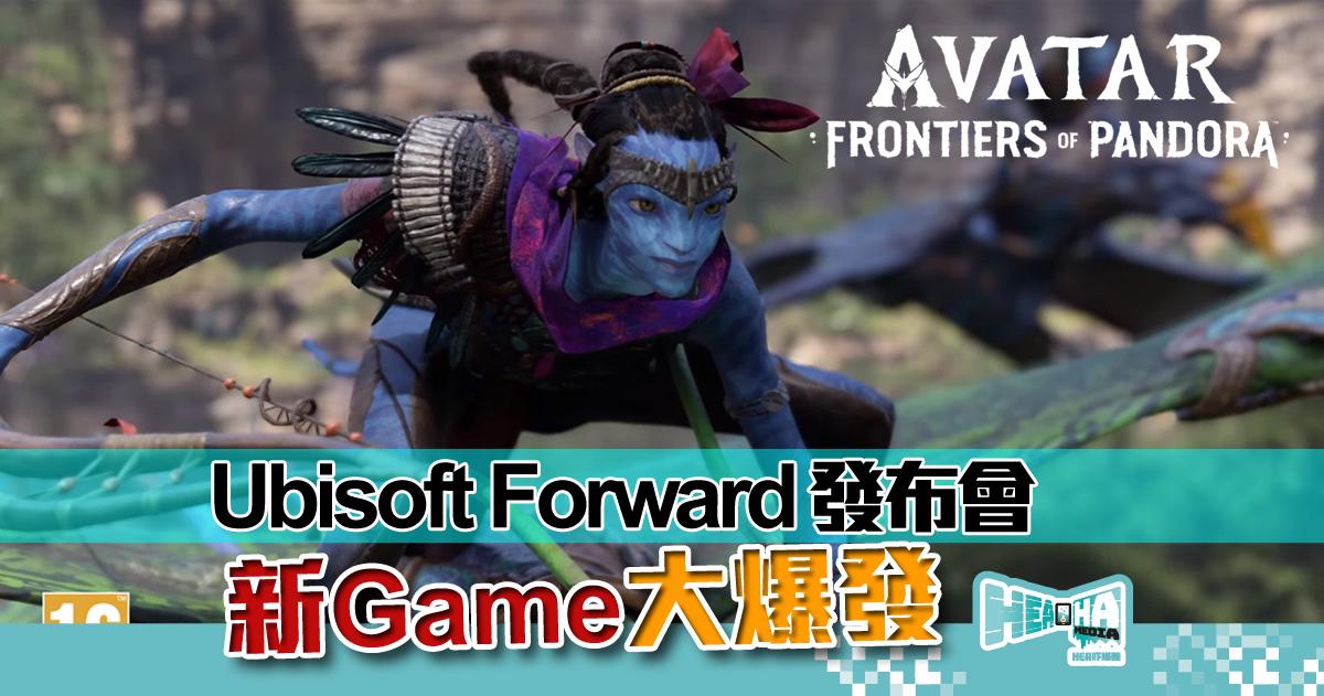 【E3 速報】Ubisoft 新Game大爆發!阿凡達《Avatar: Frontiers of Pandora》首次公開